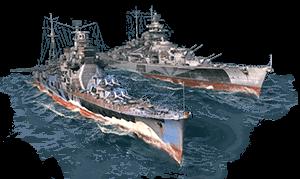 Premium ships