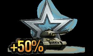 50% more Combat Experience per battle
