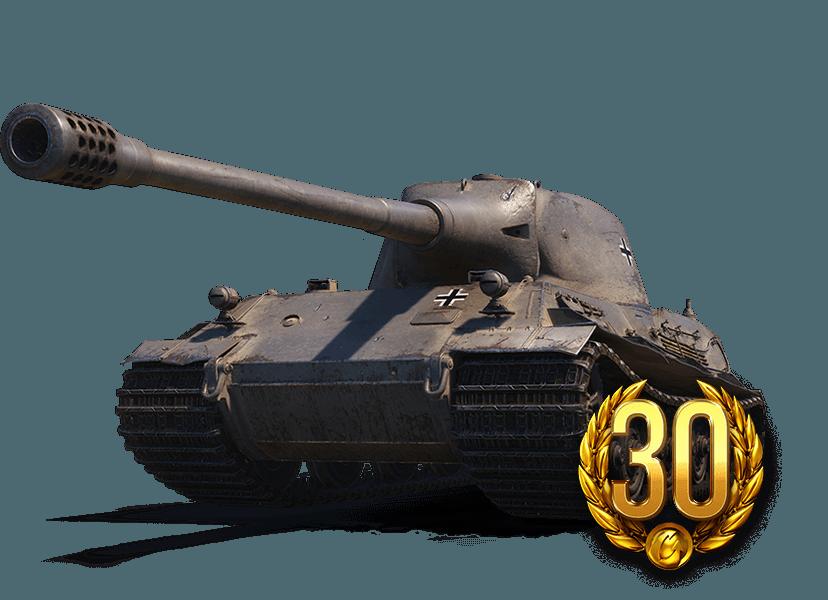 Weekly Tier VIII: Löwe